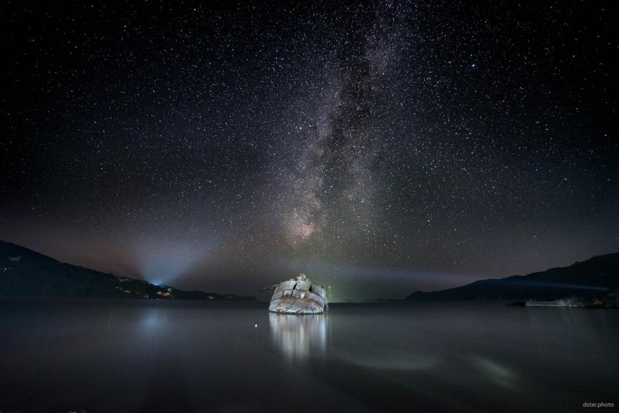 Stellar haven